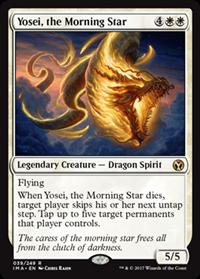Yosei, the Morning Star (Iconic Master)