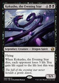 Kokusho, the Evening Star (Iconic Master)