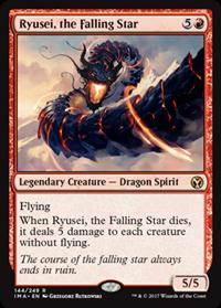 Ryusei, the Falling Star (Iconic Master)