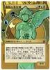 Damnosus's avatar