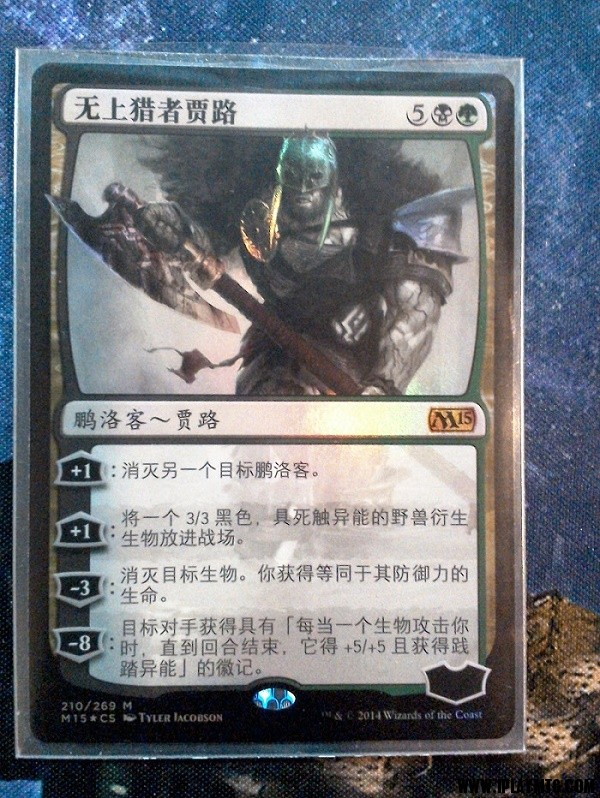 Foil Planeswalkers In Magic 2015 All Misprinted In Simplified