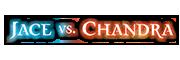 Duel Decks: Jace vs. Chandra Logo
